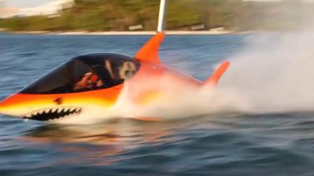 为了能在海上更安全,牛人发明鲨鱼快艇,所行之处群鱼避让!