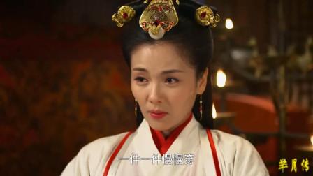 芈月传:嬴驷要让王后艳冠后宫,芈姝听后感动的流下幸福之泪!