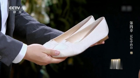 时尚大师:周仰杰大师1997年设计的鞋放在现在都丝毫不会过时