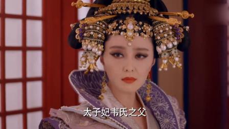 武媚娘传奇:武媚娘万万没想到,陛下竟要让她陪葬,心如死灰!