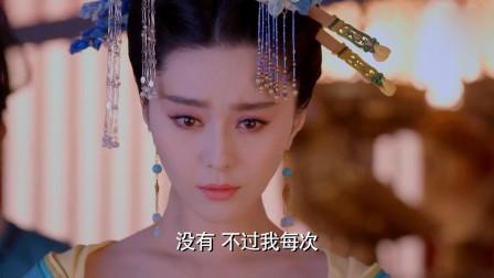 武媚娘传奇:忠儿如此小,竟当着陛下的面说谎,媚娘都很意外!