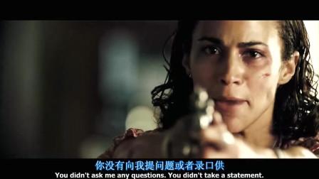 时空线索:为了救人质也是拼了,直接来到人质家里,被拿枪指着