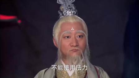 剑侠:吕洞宾纯阳功大成,不允许用任何仙法,来度化何月仙