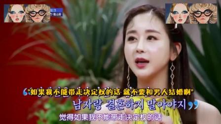 咸素媛自称和财阀交往过,陈华和人家没法比,但陈华肯把钱给她管