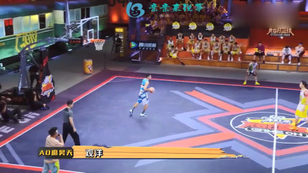 """我要打篮球:""""科比门徒""""李观洋名不虚传,光速上篮太帅了!"""