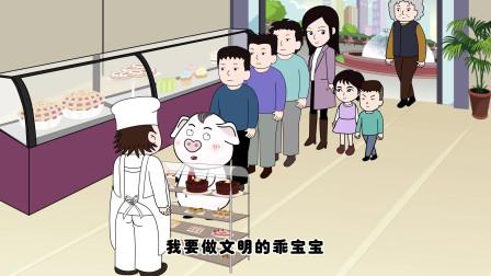 两个孩子想要同一份蛋糕一个强行插队一个主动排队结局神转折