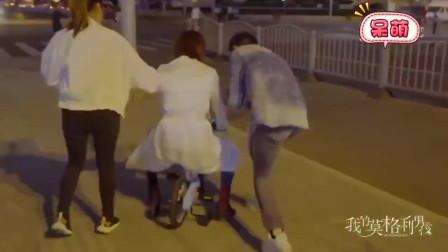 我的莫格利男孩花絮:马天宇、杨紫骑儿童自行车,这两人太有趣了,童心未泯!