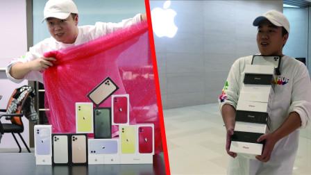 小伙买了10台苹果11手机送同事,太感人了!