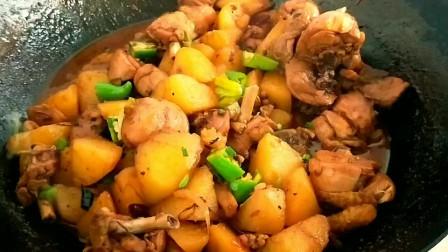 土豆是宝,加上鸡腿真美味,上桌孩子抢着吃,越吃越上瘾