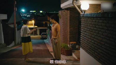 欢迎来到第2人生:Rain与林智妍成了邻居,浪漫满屋的故事情节啊