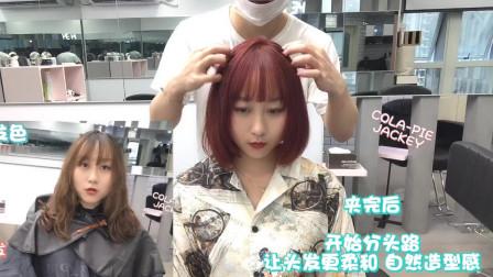 发型师说圆脸女生剪完这款中短发后,大圆脸能变精致瓜子脸,能信不!