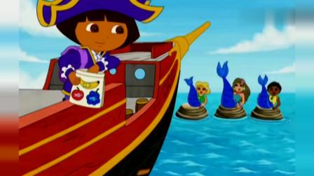 爱探险的朵拉:朵拉遇到了美人鱼
