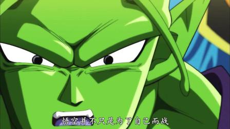 《龙珠》悟空告诉吉连力量不是一切!希望并非毫无意义!