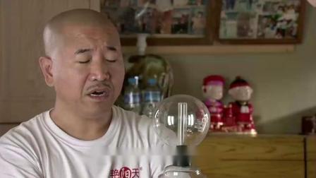 刘能没喝过咖啡,直接拿开水冲咖啡豆,以为咖啡壶是台灯笑喷了