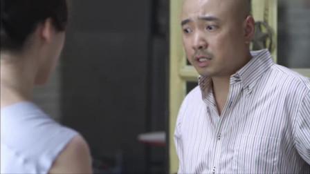 大男当婚:女友动不动就往男子的包里塞钱,男子不高兴了:这是什么意思?在包养我吗