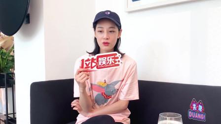《idol爱美丽》:赵圆瑗打假网红瘦腿秘方