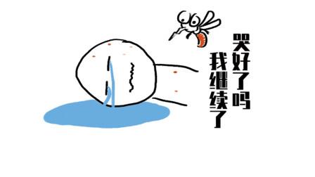 科普小讲堂 | 画渣花小烙:如何不被蚊子咬