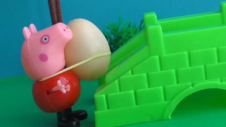 小猪佩奇小公主苏菲亚 萌鸡小队猪猪侠熊出没恐龙蛋-梦