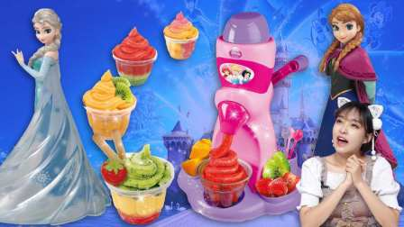 玩具王国 迪士尼公主冰果机,DIY美味水果冰淇淋
