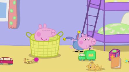 小猪佩奇:佩奇乔治玩捉迷藏 乔治能找到姐姐吗?