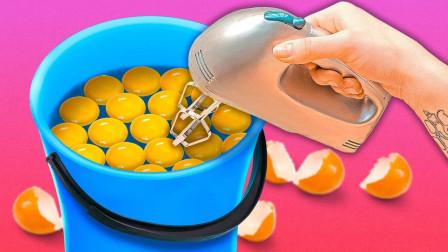 34种聪明而不寻常的烹调方法