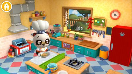 熊猫博士新开了餐厅!小朋友们快来一起做美味的意面吧!