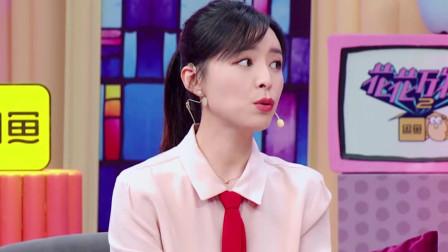 花花万物,张静初回应出演网剧,纯粹是友情出演分文未取!