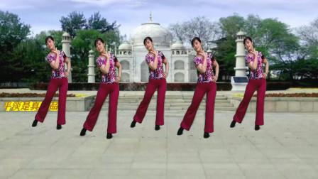健身舞《一起嗨起来》大家一起嗨 活力健身舞步