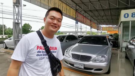 国内买奔驰S的钱 在泰国能买两台?