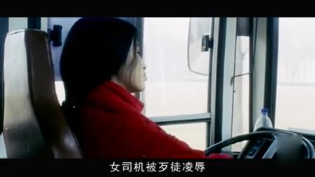 真实故事公交44路坠河, 无一人生还, 重庆公交车坠河值得深思!