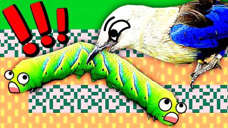 毛毛虫模拟器 我是只双头毛毛虫,吃变异植物开始进化 小熙屌德斯