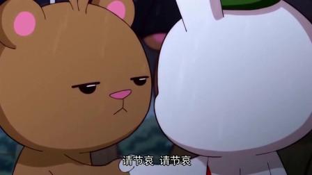 那年那兔那些事儿:鹰酱你给兔子扣这么多帽子,是什么意思?