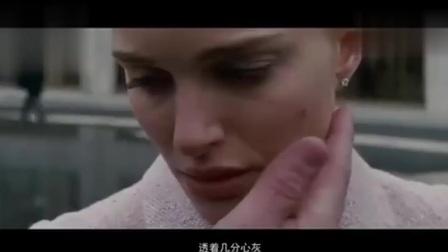 黑天鹅 电影,这个杀手不太冷,又一神演技