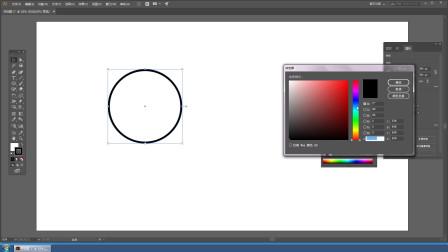 如何使用Adobe Illustrator 矢量图工具绘制一个图标