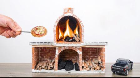 趣味DIY,达人用迷你砖头制作了一个微型披萨烤箱,真有才