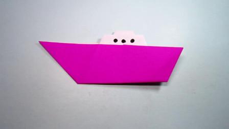 手工折纸轮船,简单易学小船的折法,童年的回忆