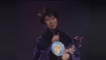 1991年叶倩文凭借《秋去秋来》获得十大中文金曲奖,现场高清视频