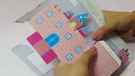 手工制作一个立体小城堡,所有小姑娘的梦想,方法简单好学
