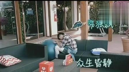 中餐厅第三季:好可爱!王俊凯美美睡一觉,被辣椒油香味熏醒,做梦都想吃美食