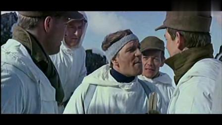 经典老电影《雪地英雄》,战士们归心似箭,为英国特种兵准备标记