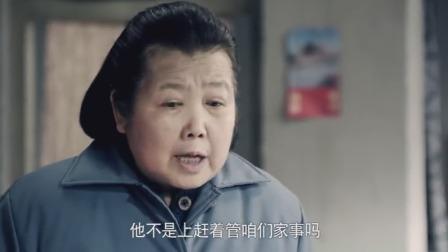 伦理:秦淮茹要钱动手术,婆婆一听数额不干了:让傻柱掏钱治病!