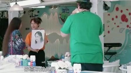中餐厅第三季:外国粉丝送杨紫锦觅画像好惊喜
