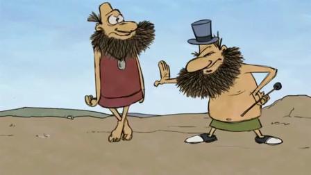 疯狂原始人:老爷爷的时尚价值观,这一点是你绝对不懂!