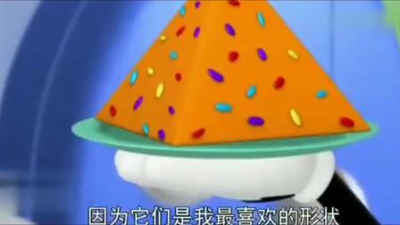 米奇妙妙屋_米奇的宠物找不到了,原来躲在角锥体胡萝卜蛋糕里面