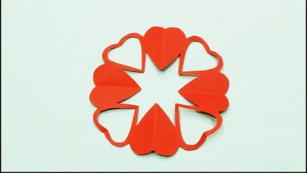 儿童手工制作大全 心型剪纸 爱心剪纸 创意手工制作爱心剪纸