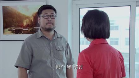 李大炮偷听被发现,杨桂花得理不饶人,把人说跑了