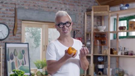 《原味》番外 原味厨房15 柿子山药粥