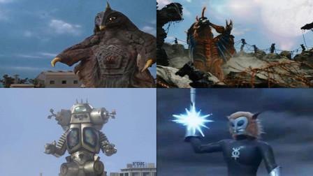 越来越弱的四只怪兽,以前能打死奥特曼,现在连人都打不过!