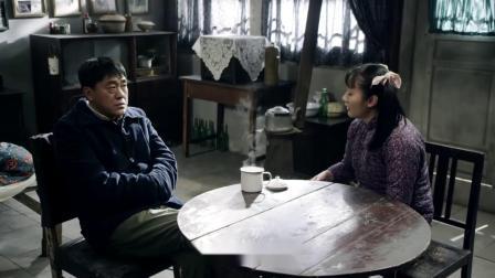 伦理:傻柱抱怨秦淮茹不理他,不料槐花:你主动为我妈做过什么