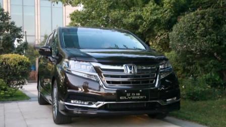 东风Honda艾力绅 锐·混动 沈阳区域震撼上市